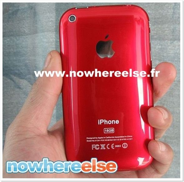 iphone-3g-red-edition