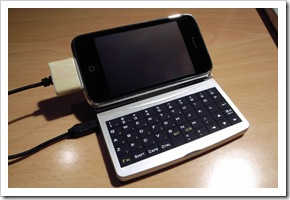 iphone_keyboard04