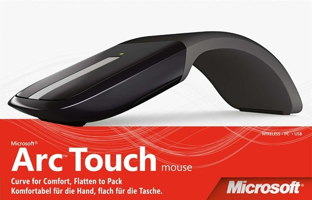 Packshot_ArcTouch_Front