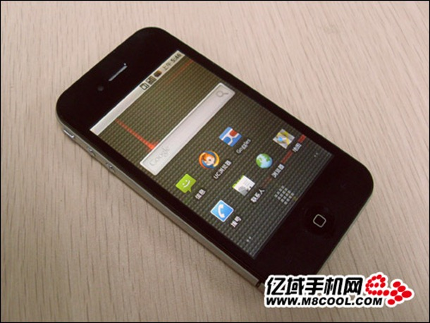 clone iphone 4 sous android 2 1 vid o. Black Bedroom Furniture Sets. Home Design Ideas