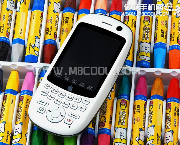 sciphone a5 4