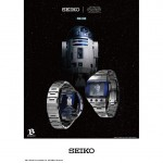 Montre-Seiko-Star-wars-00