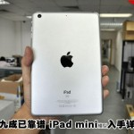 iPad-Mini-Dummy-01