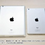 iPad-Mini-Dummy-09