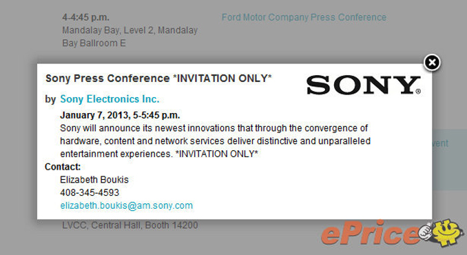 date-lancement-sony-xperia-z-yuga