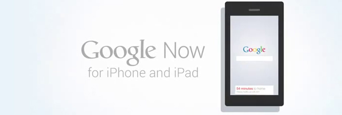 google now iphone now sir iphone et vid 233 o 6936