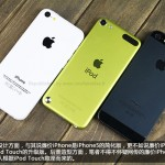 iPhone-5C-Dummy-30