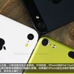 iPhone-5C-Dummy-31