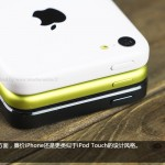 iPhone-5C-Dummy-32