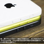 iPhone-5C-Dummy-37