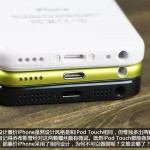 iPhone-5C-Dummy-38