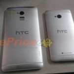 HTC-One-Max-Leak2