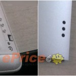 HTC-One-Max-Leak6