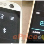 HTC-One-Max-Leak9