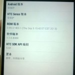 HTC-One-Max-006