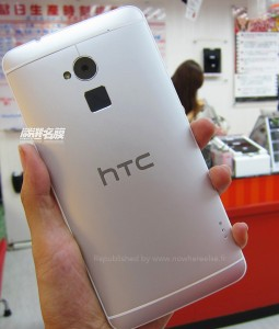 HTC-One-Max-HD0