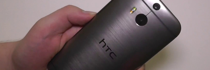 nouveau-htc-one-m8-2014-video-test