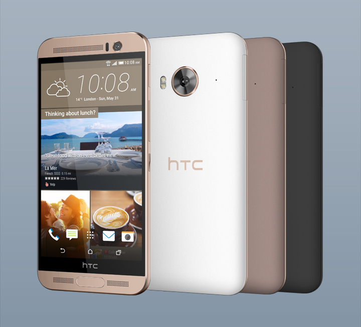 htc-one-me9-couleurs