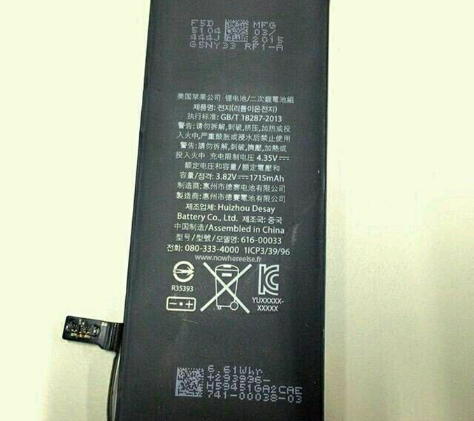 Batterie-iPhone-6c-1715mAh