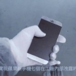 video-iphone-7-proto-01