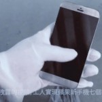 video-iphone-7-proto-02