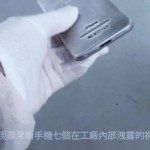 video-iphone-7-proto-05