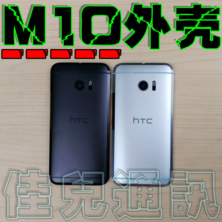 photos-htc-10-gris-noir-01