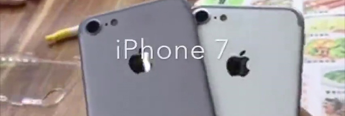 video-iphone-7-expo