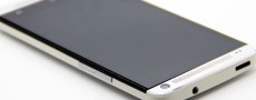 HDC One : Voici le clone du HTC One