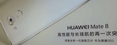 Huawei Mate 8: Quelques photos de presse font surface